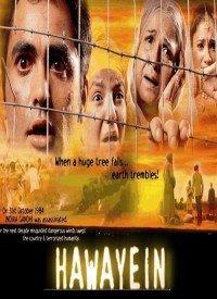 Hawayein (2003) Songs Lyrics