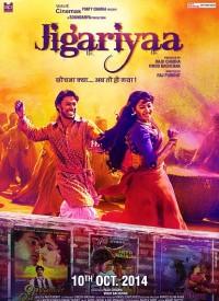 Jigariyaa (2014) Songs Lyrics