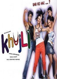 Mr. Khujli (2008) Songs Lyrics