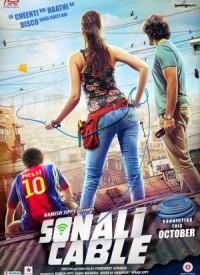 Sonali Cable (2014) Songs Lyrics