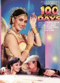 100 Days (1991) Songs Lyrics