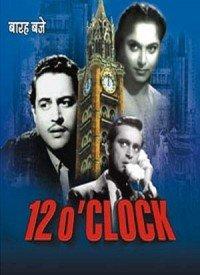 12 O'Clock (1958) Songs Lyrics