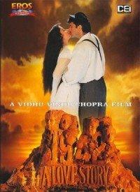 1942: A Love Story (1994) Songs Lyrics