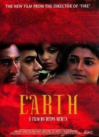 1947: Earth (1998) Songs Lyrics