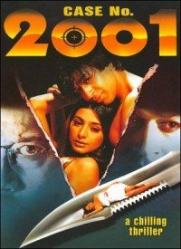 2001: Do Hazaar Ek (1998) Songs Lyrics