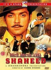 23rd March 1931: Shaheed (2002) Songs Lyrics