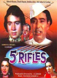 5 Rifles (1974) Songs Lyrics