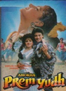 Anokha Premyudh (1994)