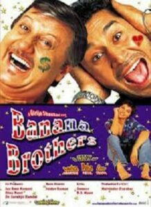 Banana Brothers (2003)