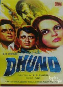 Dhund (1973)