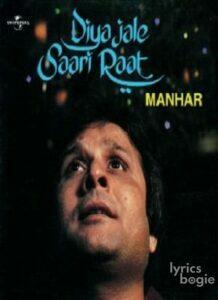 Diya Jale Saari Raat (1981)