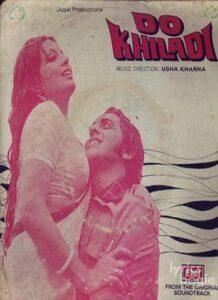 Do Khiladi (1976)