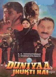 Duniya Jhukti Hai (1996)