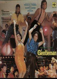 Gentleman (1989)