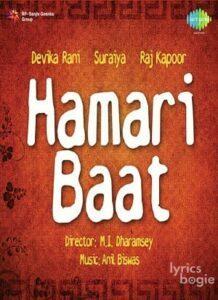 Hamari Baat (1943)