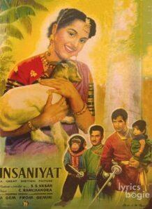 Insaniyat (1955)