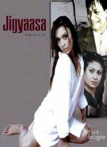 Jigyaasa - Woman On The Top (2006)