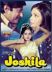Joshila (1973)