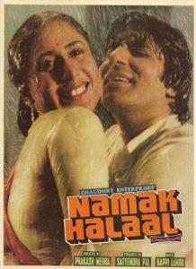 Namak Halaal Hd Amitabh Bachchan Smita Patil Parveen Babi Old Hindi Films With Eng Subtitles Youtube