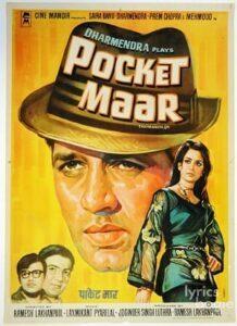 Pocket Maar (1974)