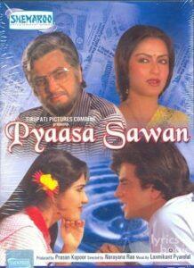 Pyaasa Sawan (1981)