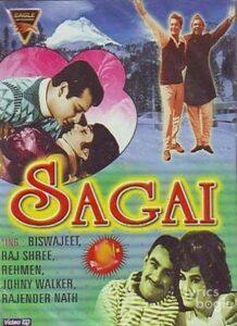 Sagaai (1966)