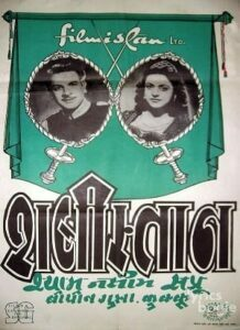 Shabistan (1951)