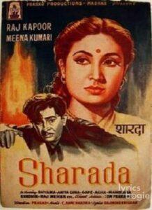 Sharada (1957)