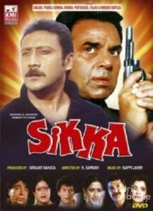 Sikka (1989)