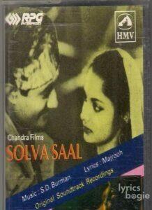 Solva Saal (1958)
