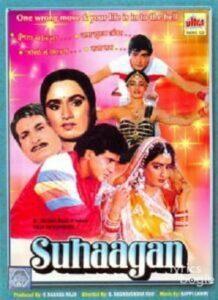 Suhaagan (1986)