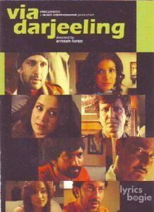 Via Darjeeling (2008)
