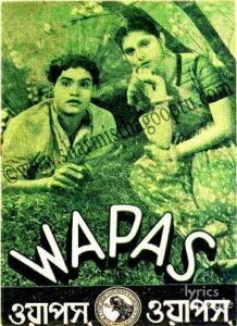 Wapas (1943)