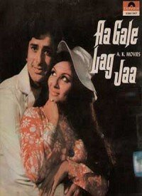 Aa Gale Lag Jaa (1973) Songs Lyrics