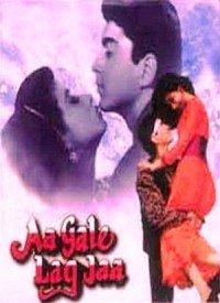 Aa Gale Lag Jaa (1994) Songs Lyrics