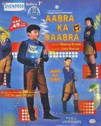 Aabra Ka Daabra (2004) Songs Lyrics