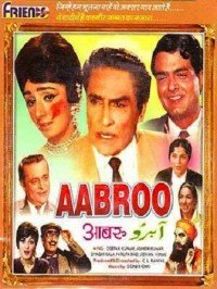 Aabroo (1968) Songs Lyrics