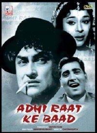 Aadhi Raat Ke Baad (1965) Songs Lyrics