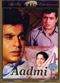 Aadmi (1968) Songs Lyrics