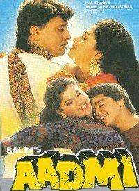 Aadmi (1993) Songs Lyrics