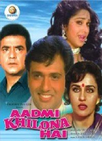 Aadmi Khilona Hai (1993) Songs Lyrics