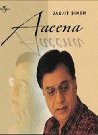 Aaeena (2000) Songs Lyrics