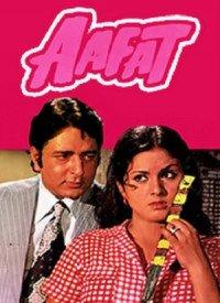 Aafat (1977) Songs Lyrics