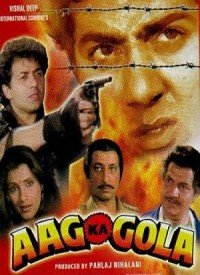 Aag Ka Gola (1989) Songs Lyrics
