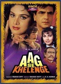 Aag Se Khelenge (1989) Songs Lyrics