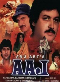 Aaj (1990) Songs Lyrics