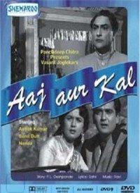Aaj Aur Kal (1947) Songs Lyrics