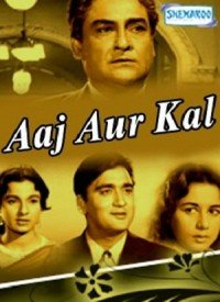 Aaj Aur Kal (1963) Songs Lyrics
