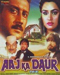 Aaj Ka Daur (1985) Songs Lyrics