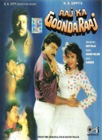 Aaj Ka Goonda Raaj (1992) Songs Lyrics